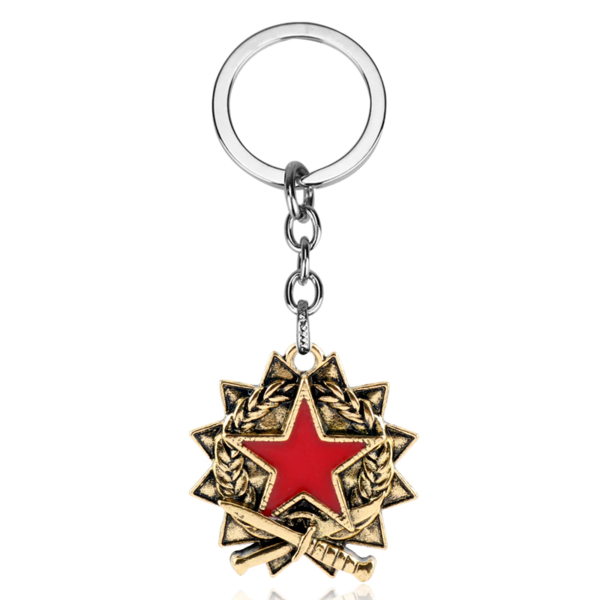 Pentagram Badge keychain CS:GO