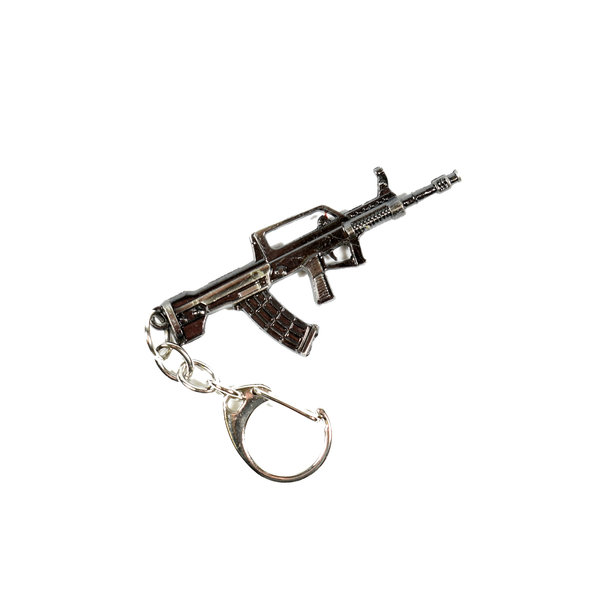 Famas keychain from PUBG