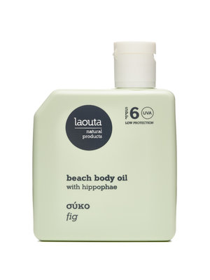 Laouta Beach Body Tanning Oil - Fig