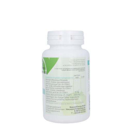 Phytocure Biosil, Forever Young
