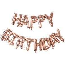 Rose gouden folieballon - HAPPY BIRTHDAY