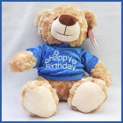 IBS Knuffelbeer - Happy Birthday