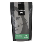 Da Silva Essentials ® Amoroso - 1kg
