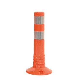 Ri-Traffic | Flexibele Afzetpaal 45 cm