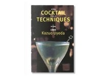 Cocktail Boeken