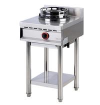 Mastro Gas Wok 600 Line Range Standaard | 1 Brander | 13kW | 475x600x850/950(h)mm