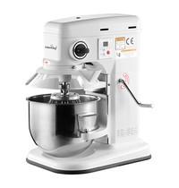 EMGA Keukenmachine 07,0L | 650W | Met vaste komten 3 snelheden  | 320x400x490(h)mm