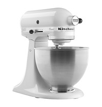 KITCHEN AID Keukenmachine 04,2L (K45) | 250W  | Instelbare planetaire mengsysteem | 330x210x350(h)mm