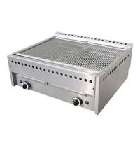 EMGA Lavasteen grill 2 zones RVS | Reflecterende branders | 2x 9kW  | 780x680x320(h)mm