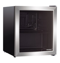Husky Minibar | 46L | Zwart/Grijs | +2°C/+10°C | Statisch | 2 Schappen | 430x460x510(h)mm