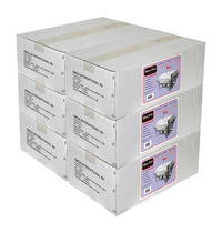 MAXPRO Chafing dish GN1/1 Economy SixPack | 620x350x370(h)mm (stk)