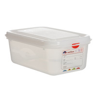 DENOX Voedseldoos 2,8 liter | 1/4GN | 265x162x100(h)mm