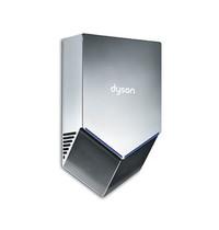 Dyson Dyson Airblade Handdroger V - HU02- 35% Stiller - Grijs/Nikkel    1kW/h