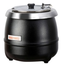 Combisteel Soepketel 10 liter |  Ø360 mm diep | 400(h)mm