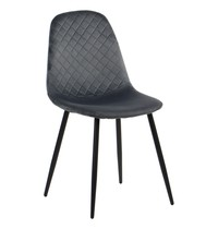 Luxus Horeca stoel velvet grijs | Zithoogte 46cm