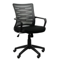 Luxus Bureaustoel KB-2022 Black-Grey   Zithoogte 48-57cm