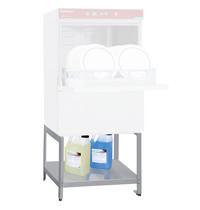 Diamond Vaatwasser Onderstel | RVS | Verstelbare Poten | 555x575x557(h)mm