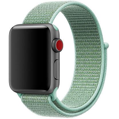 Nylon Armband