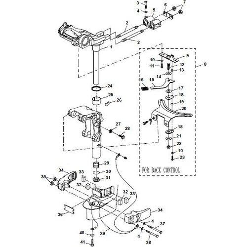Yamaha / Parsun Außenborder F15A (F20A) BM (FW) Halterung 2 Teile