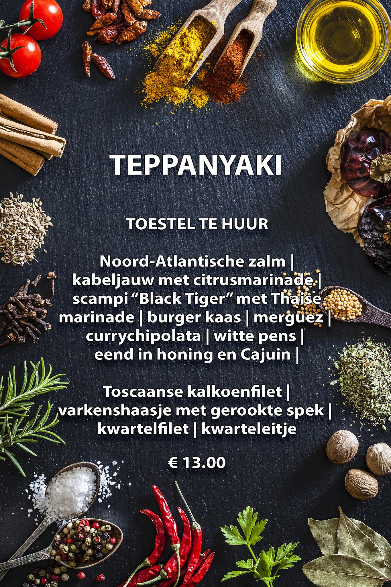 Teppanyaki-1