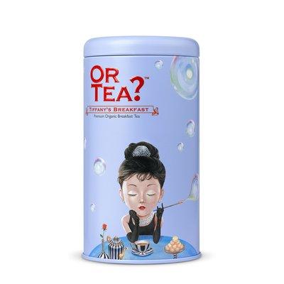 Or tea? or tea? tiffany's breakfast