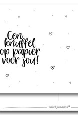Winkeltje van Anne kaart a6 winkeltje van anne: een knuffel op papier voor jou