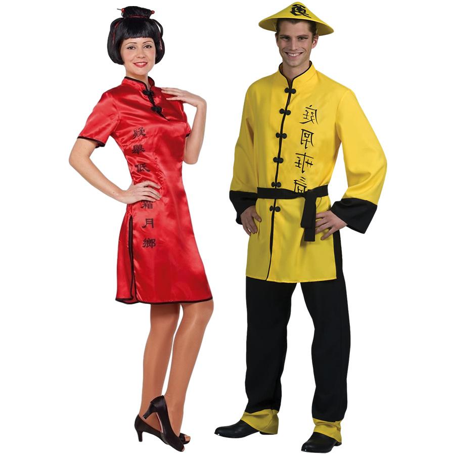 Chinees & Japanse kleding, accessoires en decoratie
