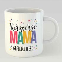 Kersverse mama Gefeliciteerd L