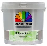 Global Globaltex All-in 1