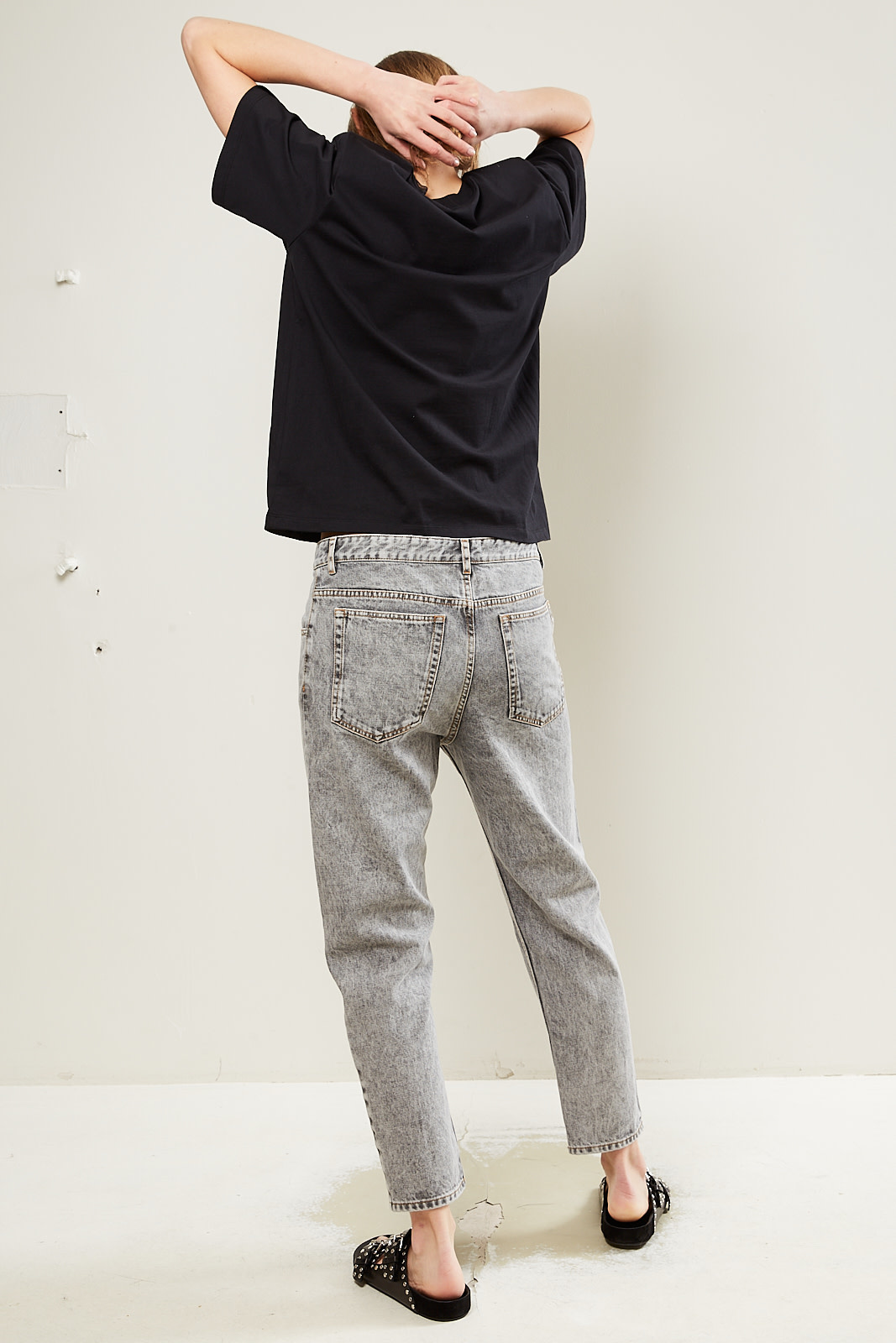 Etoile Isabel Marant - Neasr jeans trousers