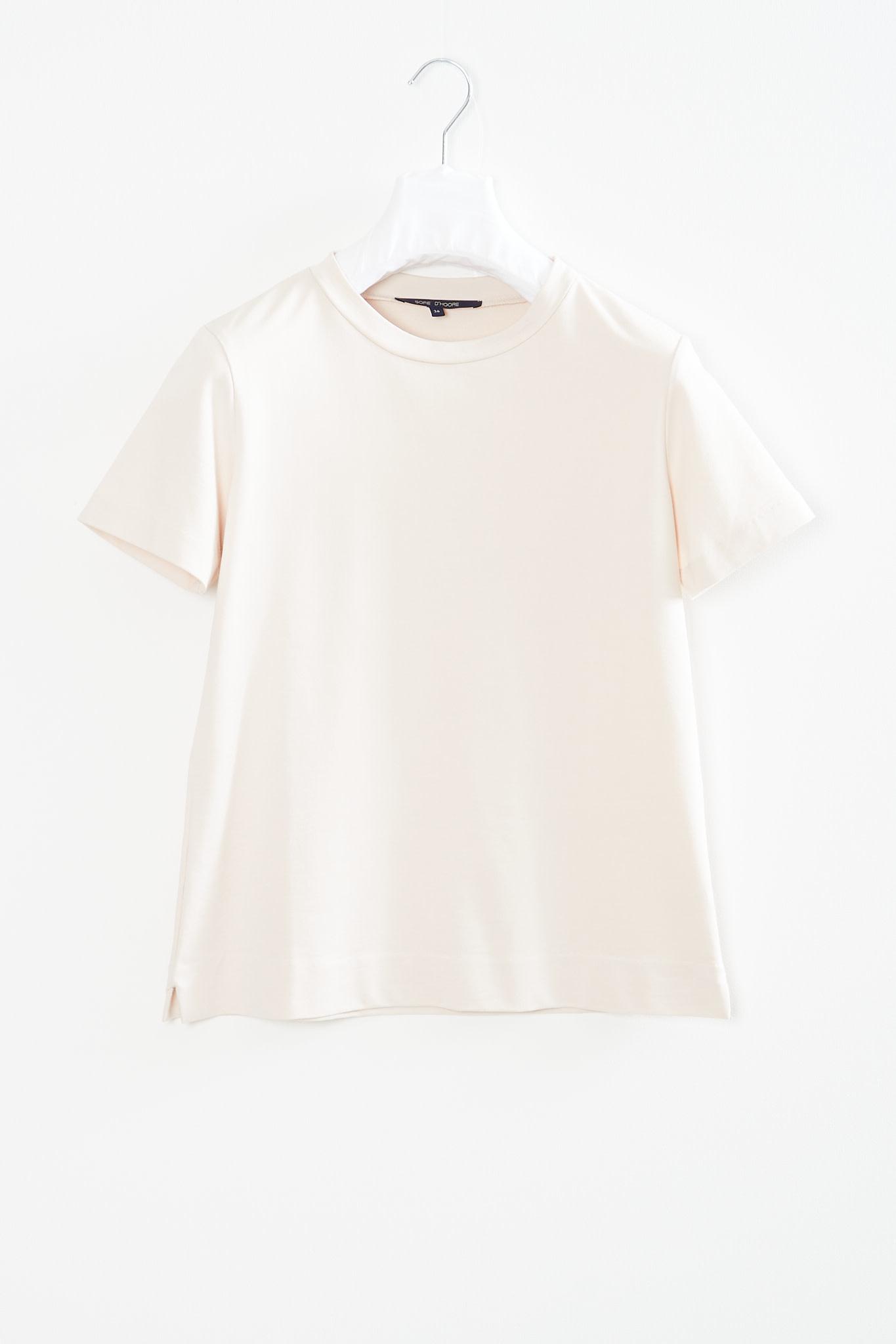 Sofie d'Hoore - Trust fine cotton fleece t-shirt