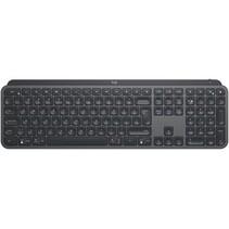 MX Keys toetsenbord RF-draadloos + Bluetooth QWERTY US International Zwart