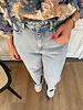 Vienna wide leg jeans