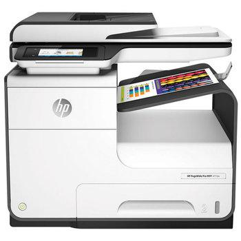 HP Topklasse Multifunctional