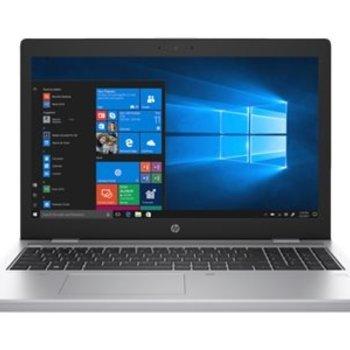HP Middenklasse Laptop