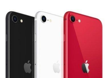 iPhone SE 2020 (7/8)