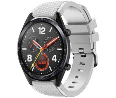 Strap-it® Strap-it® Huawei Watch GT siliconen bandje (wit)