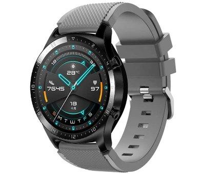Strap-it® Strap-it® Huawei Watch GT siliconen bandje (grijs)
