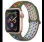 Strap-it® Apple Watch sport+ band (kleurrijk olijfgroen)