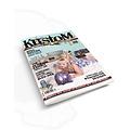 Pinstriping & Kustom Graphics magazine Pinstriping & Kustom Graphics magazine #67
