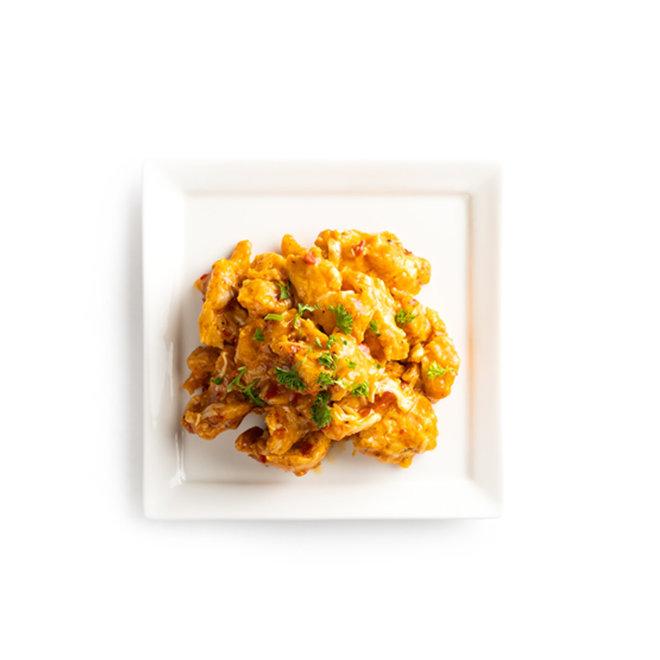Piri Piri Kip  (kant en klaar 2x 200 gram)