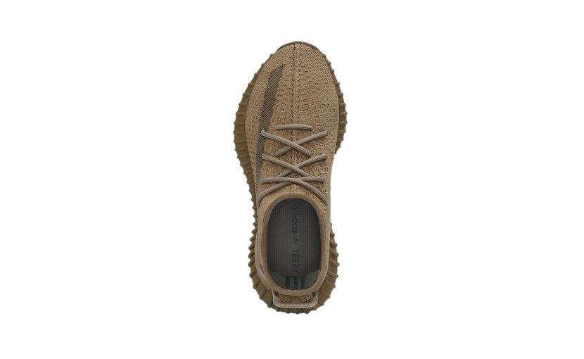 Adidas Yeezy Boost 350 V2 'Earth'