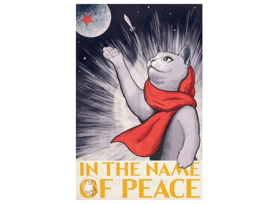 Cat Peace Poster