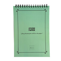 Ayush paper A4 notebook - Dotted