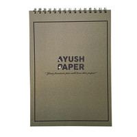 Ayush paper A5 notebook - Gelinieerd