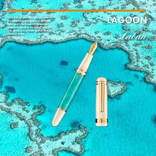 Laban Laban Lagoon fountain pen