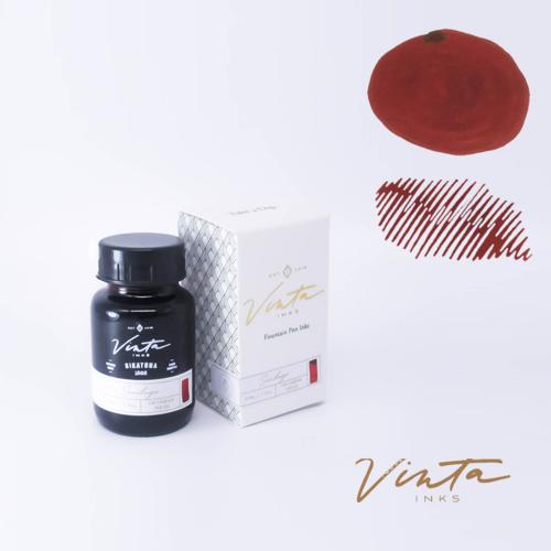 Vinta ink Vinta Sandugo - Sikatuna