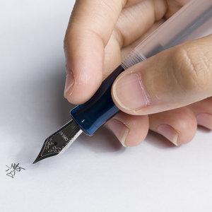 Lennon Toolbar ink Opus 88 / Lennon ToolBar Halo - Blue