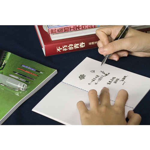 Lennon Toolbar ink Lennon Toolbar Mini Notebook - Rood