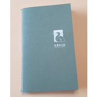 Lennon Toolbar Mini Notebook - Green